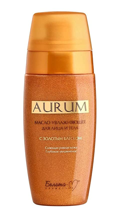 我慢する触覚受粉者Bielita & Vitex   Moisturizing oil for face and body with a golden sheen   AURUM   Shining smooth skin   Deep moisturizing   Age: 16+