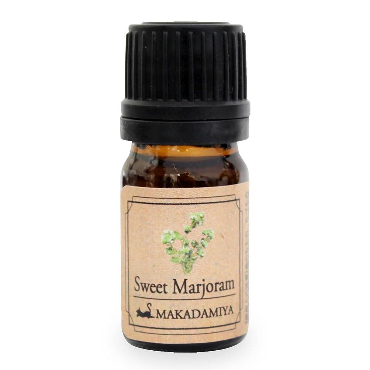 オーラルひまわりスイッチスイートマージョラム5ml 天然100%植物性 エッセンシャルオイル(精油) アロマオイル アロママッサージ aroma Sweet Ma.