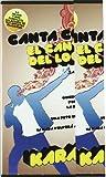 Karaoke El Canto Del Loco [DVD]