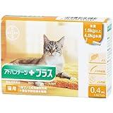 アドバンテージプラス 猫用 0.4mL 1.6~4kg 3ピペット【動物用医薬品】