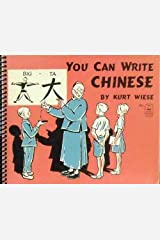You Can Write Chinese Paperback