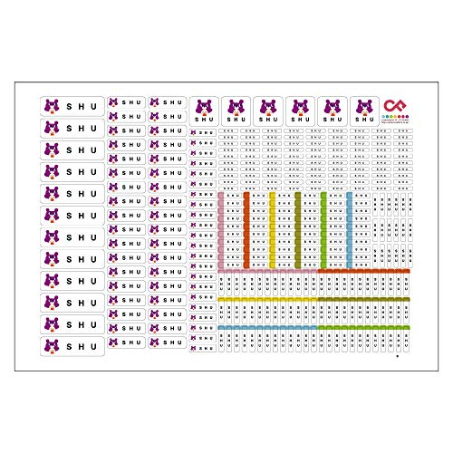 お名前シール 319枚 キャラクターAタイプ Sc044 くまさん-紫 12001