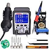 YIHUA 995D+ 2 in 1 Hot Air Rework and Soldering Iron Station with X-2 Soldering Iron holder, 3...
