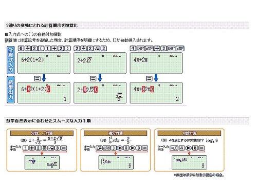 CASIO(カシオ)『fx-375ES』
