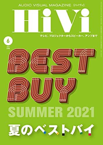 [雑誌] HiVi (ハイヴィ) 2021年06月号
