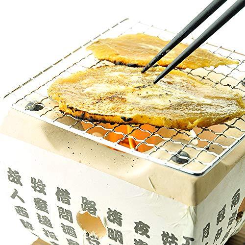 茨城県産 訳あり ほしいも お徳用 1200g(120g×10個)ドライフルーツ