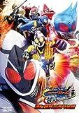 仮面ライダーフォーゼ THE MOVIE みんなで宇宙キターッ! コレクターズパック[DVD]