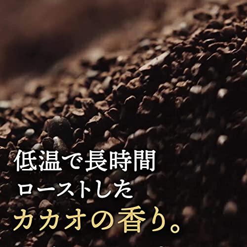 グリコ「神戸ローストショコラ 濃厚ミルクチョコレート」