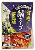 創健社 有機鍋スープ しお味 66g
