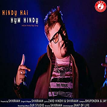 Hindu Hai Hum Hindu - Single