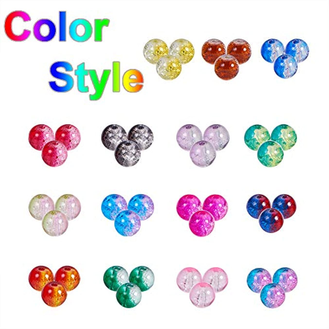 PH PandaHall About 1050pcs 15 Color 6mm Round Spray Painted Crackle Glass Beads with Crystal Elastic Thread