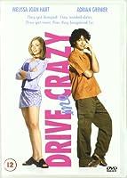 Drive Me Crazy [DVD]