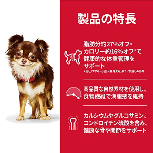 ヒルズサイエンス・ダイエットドッグフード小型犬用肥満傾向の成犬用アダルトライト1歳以上チキン3kg