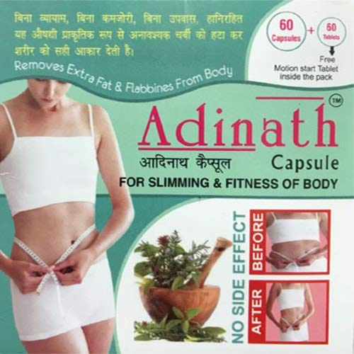 Adinath slimming capsule (instant weight loss, reduce 5 to 6 kg weight in 30 days, lose 3 to 5 inches from tummy, hips & thighs)