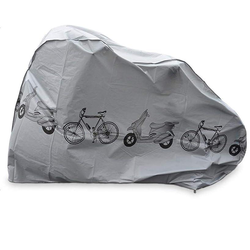 戻る警報セージ自転車カバー サイクルカバー 大型 丈夫 耐熱 厚手 撥水 防風 防犯 UV カット 29インチまで対応 破れにくい ロードバイク マウンテンバイク 電動自転車 リアチャイルドシート装着車にも シルバー