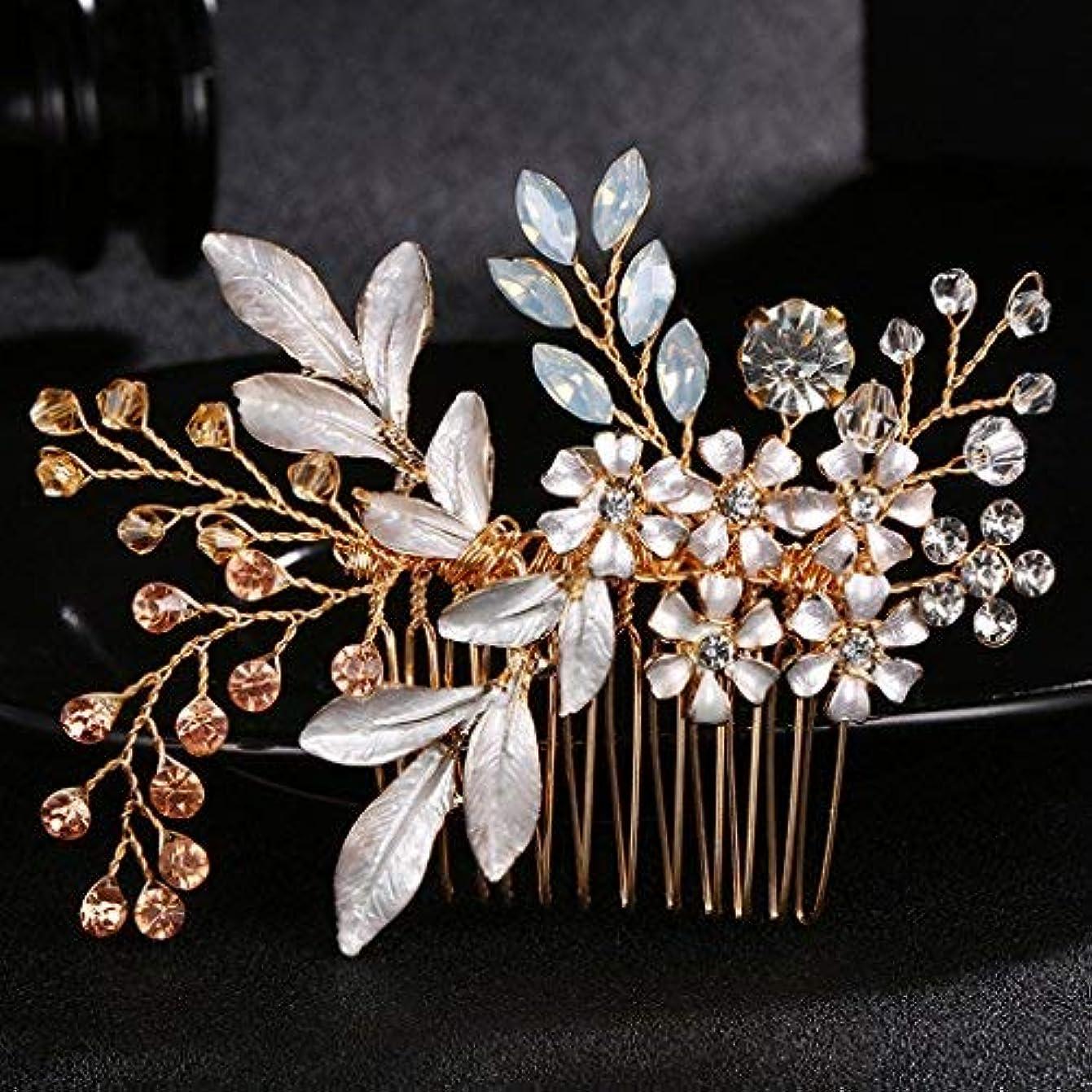 薬理学コンテンポラリー不適obqoo Crystal Flowers Style Colorful Leaves Metal Bridal Hair Comb Rose Gold [並行輸入品]