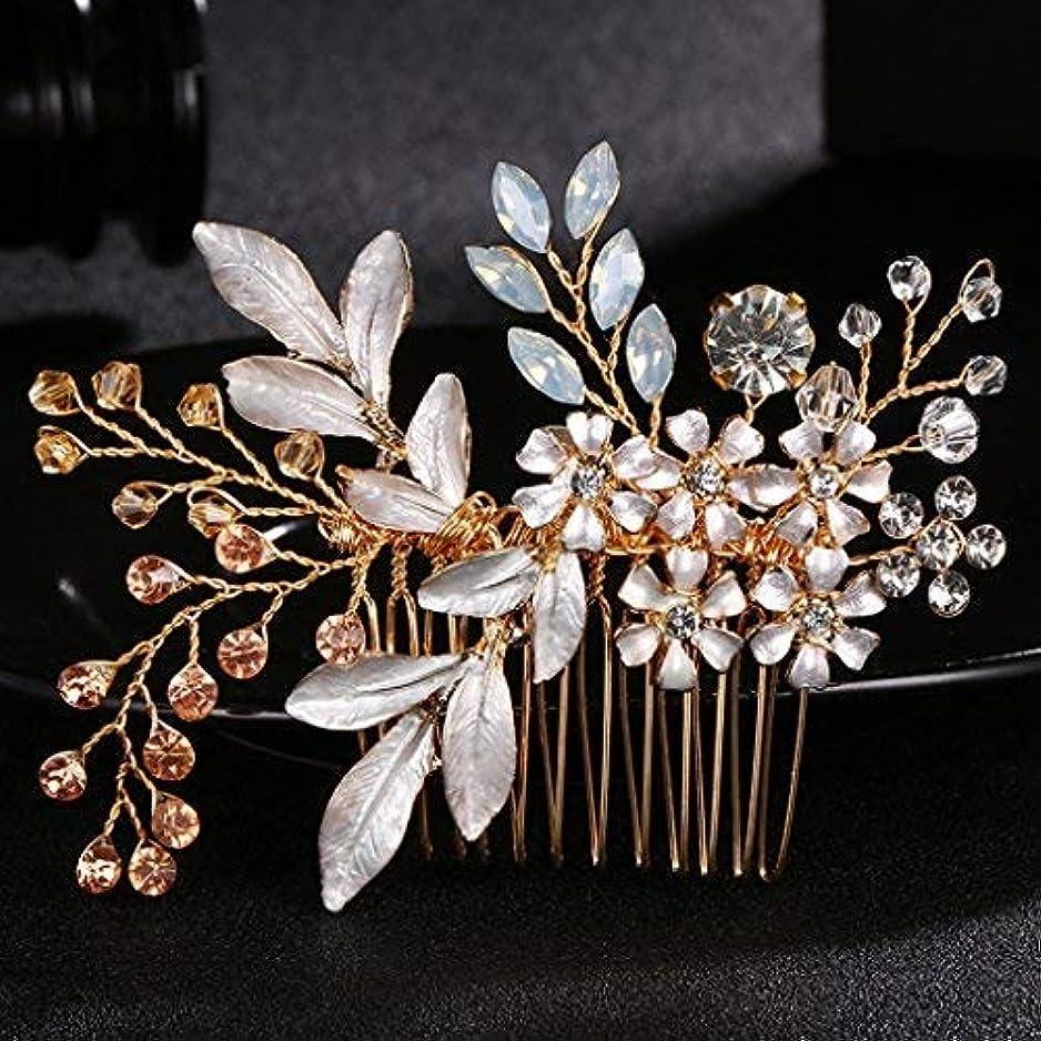 貯水池競争エイリアンobqoo Crystal Flowers Style Colorful Leaves Metal Bridal Hair Comb Rose Gold [並行輸入品]