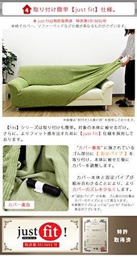 【FITS!】ソファーカバー肘付きワイド用LLサイズアンバーブラウンストレッチソファカバー2wayフィットタイプ