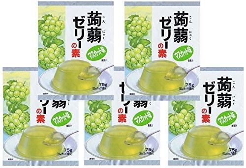 大島食品工業 蒟蒻ゼリーの素(マスカット) 75g×5袋