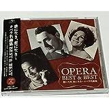 歌に生き、恋に生き~オペラ名曲集 BEST&BEST