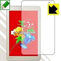 PDA工房 dynabook Tab S68・S38 ペーパーライク 保護 フィルム 反射低減 日本製