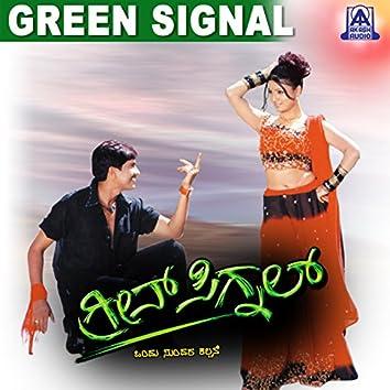 Green Signal (Original Motion Picture Soundtrack)