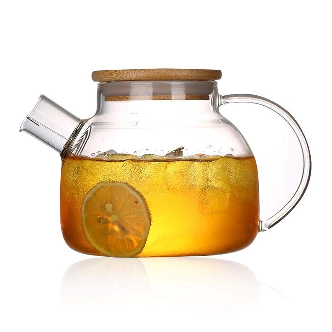溶融おとうさんびっくりしたWholehot 耐熱ガラスポット 冷水筒 1L 麦茶 花茶ポット木製蓋付き 冷蔵庫 直火対応 ティーポット お茶/ティー/ジュース/ミルク入れ可 ガラスピッチャー お手入れ簡単 ハンドル付き 持ちやすい