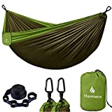 Camping Hammock, Portable Hammock with Tree Straps (10+2 Loops), Outdoor Hammock with 210T Nylon, Lightweight Parachute Hammocks for Backpack, Travel, Beach, Backyard, Patio, Hiking for Single Adult