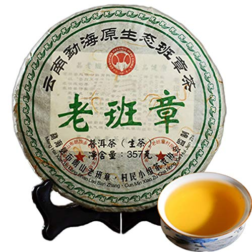 Té chino Pu'er 357g (0.787LB tea Té crudo de Puer Té verde Bohai clase vieja Árboles viejos Té Pu erh Cuidado de la salud Té Pu er