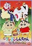 映画クレヨンしんちゃん ブリブリ王国の秘宝 [レンタル落ち] image