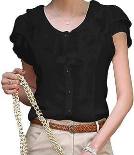 MK988 Women's Plus Size Short Sleeve Ruffle Chiffon Slim Fit Work T-Shirt Blouse Top