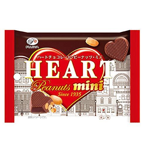 ハートチョコレート ピーナッツ ミニ 120袋