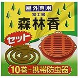 森林香10巻+携帯防虫器セット