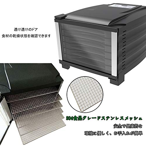 AIDOUR『食品乾燥機』