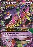 Pokemon - M Gengar-EX (35/119) - XY Phantom Forces - Holo