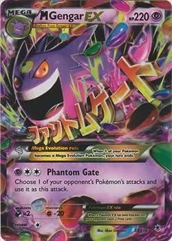 Pokemon - M Gengar-EX  35/119  - XY Phantom Forces - Holo