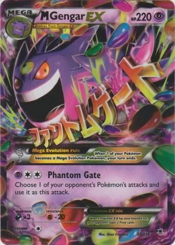 Pokemon - M Gengar-EX (35/119) - XY Phantom Forces - Holo