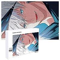 呪術廻戦 パズル 1000ピース 50x75cm 五条悟 グッズ 人気 キャラクター 木製 jigsaw puzzle 子供 パズル 知育 かたはめパズル 大人 キャストパズル 美しい包装箱