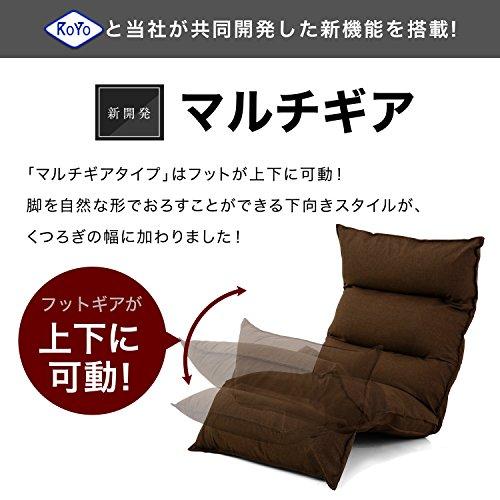 【全品10%OFF価格!11/1400:00~11/1523:59】LOWYA座椅子低反発42段ギア背面・ヘッド・フット3ポイント可動リクライニングキャメル
