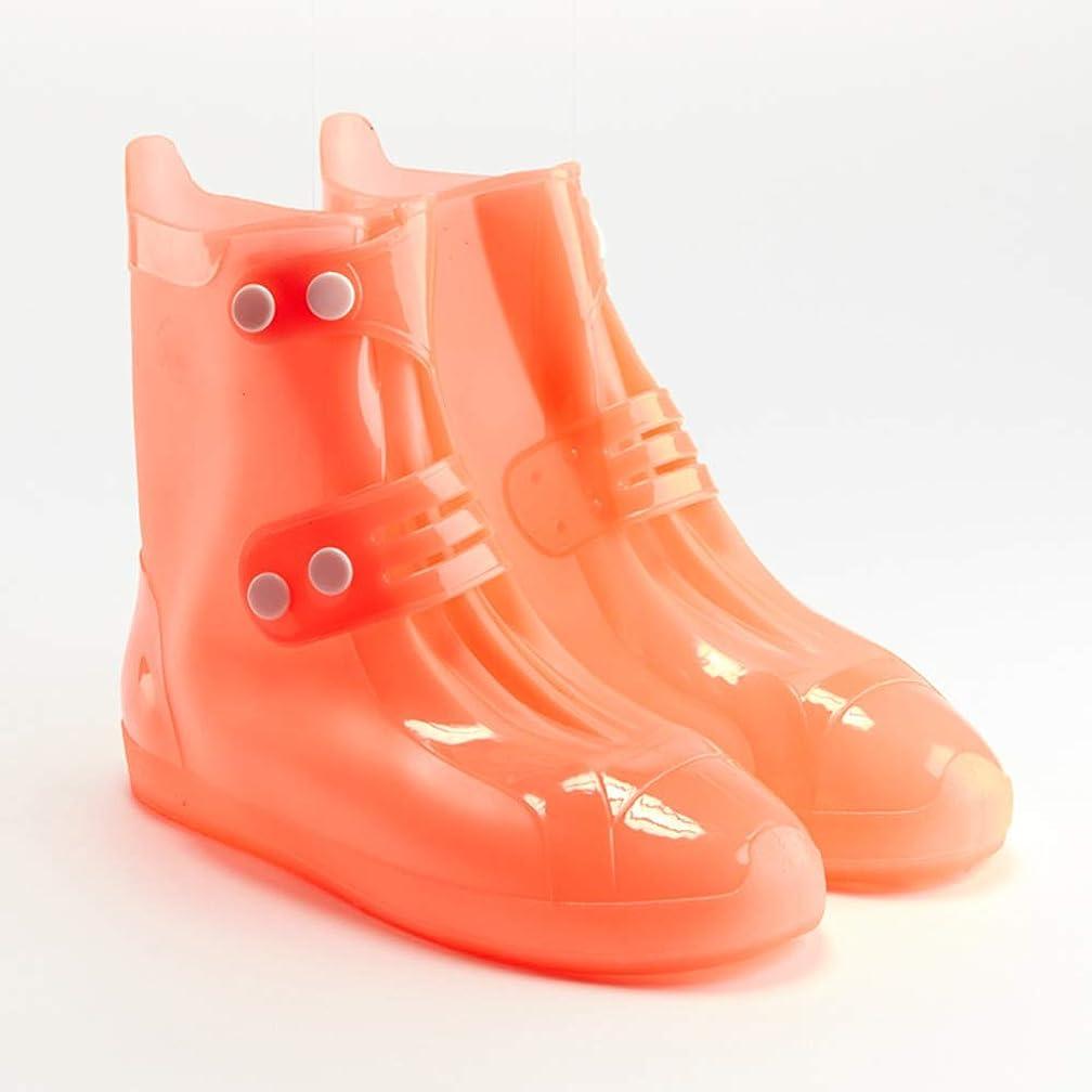 コーン想起オセアニア[RIW0ILND] レインブーツ レイン シューズ カバー 梅雨対策 防水 軽量 お手入れ簡単 滑らない 通勤通学 自転車用 泥除け 防水防雨 雪 男女兼用 携帯可 滑り止め 完全防水 丈夫 携帯便利 雨靴 雨具