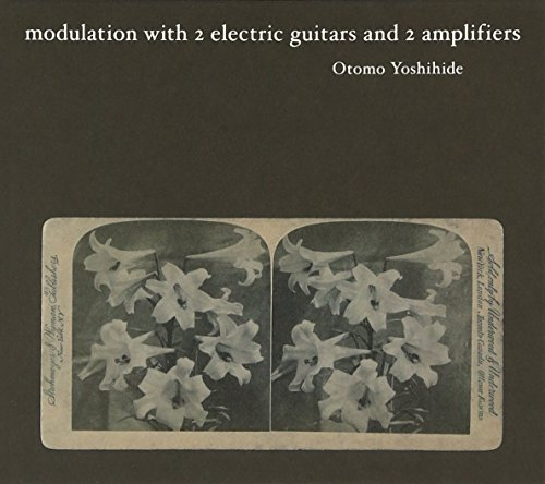 modulation with 2 electric guitars and 2 amplifiers(2台のギターと2台のアンプによるモジュレーション)