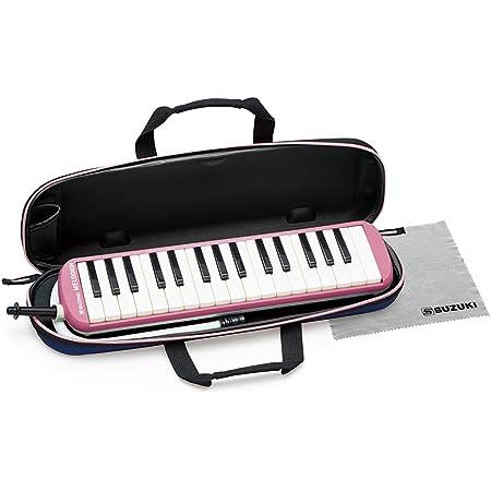 SUZUKI スズキ 鍵盤ハーモニカ メロディオン アルト 32鍵 ピンク FA-32P 軽量本体 通学に優しいセミハードケース