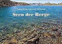 Fantastische Schweizer Bergwelt - Seen der Berge (Wandkalender 2022 DIN A2 quer): Die schoensten Bergseen der Zentral- und Ostschweiz (Monatskalender, 14 Seiten )