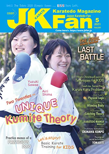 Karatedo Magazine JKFan May 2021: The only one Karate monthly magazine in the world. (English Edition)