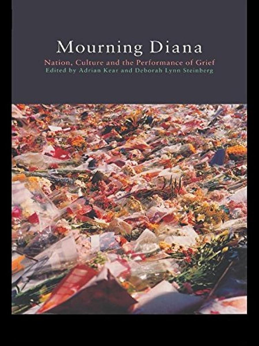 不一致がんばり続ける事件、出来事Mourning Diana: Nation, Culture and the Performance of Grief (English Edition)