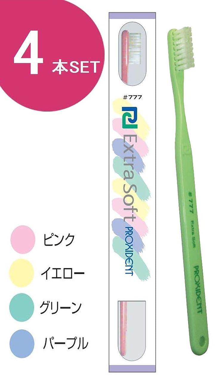 エレベーター暗い版プローデント プロキシデント スリムヘッド ES(エクストラソフト) 歯ブラシ #777 (4本)