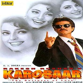 Karobaar (Original Motion Picture Soundtrack)