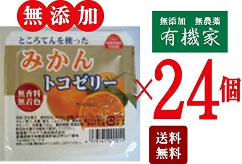 無添加 フルーツ トコ ゼリー ( みかん )130g ×24個★ 送料無料 宅配便 ★ トコゼリーオレンジは、オレンジをミキサーに かけて作ったジュースと国産りんごジュースを 合わせ、土佐の海で採れた天草・寒天・特製蒟蒻粉 で固めたゼリーです。香料・保存
