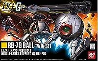 HGUC 1/144 RB-79 ボール ツインセット プラモデル