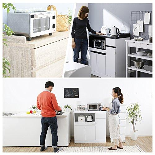LOWYAロウヤキッチン収納食器棚チェストレンジ台Aタイプ下段ホワイト